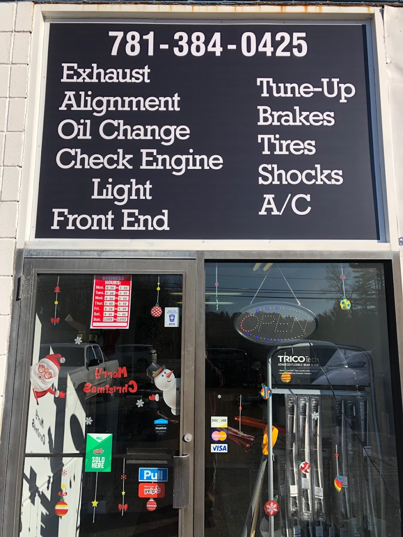 Richies Auto Care - car repair  | Photo 5 of 7 | Address: 831 Washington St, Hanover, MA 02339, USA | Phone: (781) 384-0425
