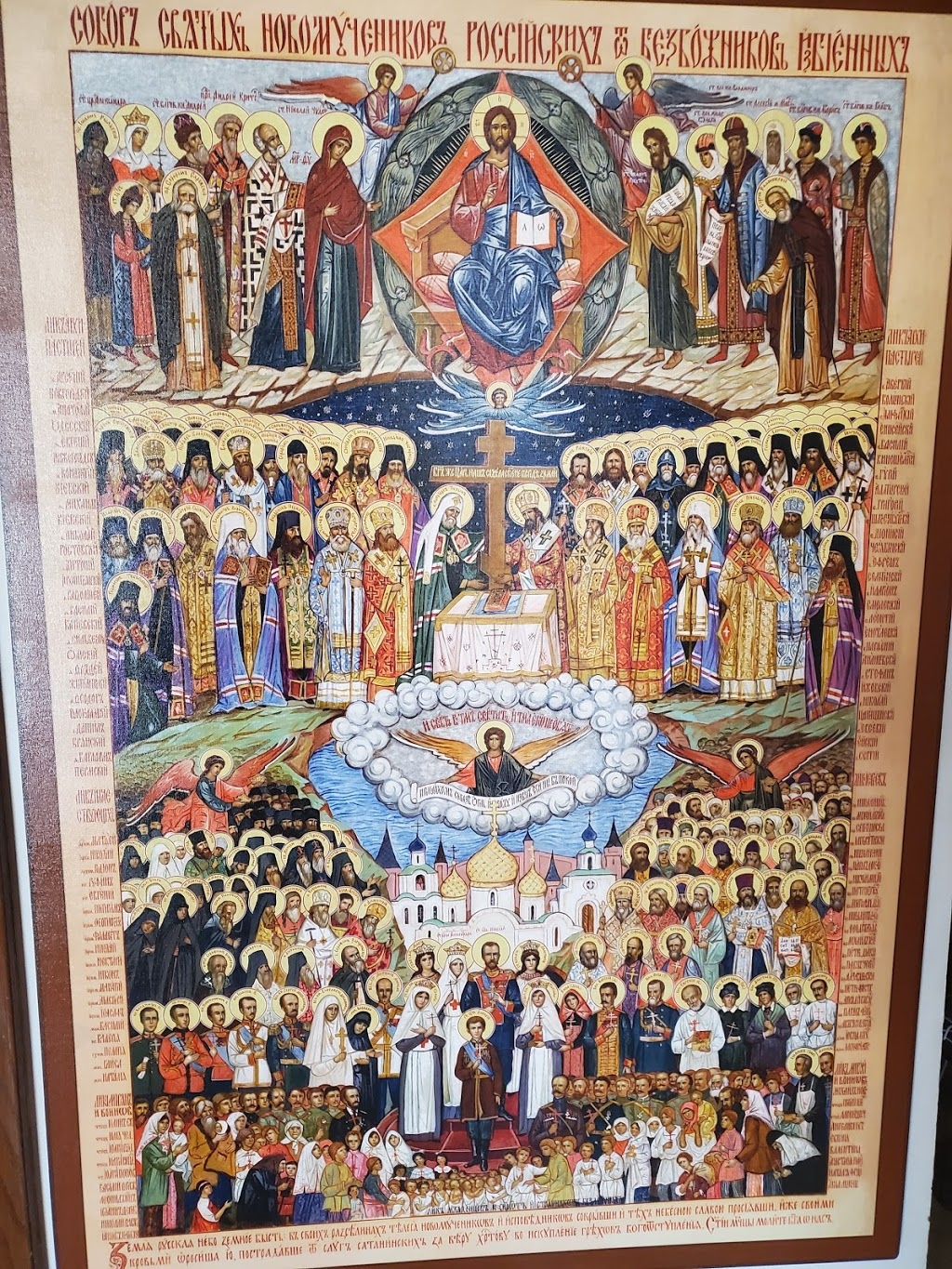 Russian Orthodox Church and Skete of the Resurrection of Christ - church  | Photo 6 of 6 | Address: 1201 Hathaway Ln NE, Fridley, MN 55432, USA | Phone: (763) 574-1001