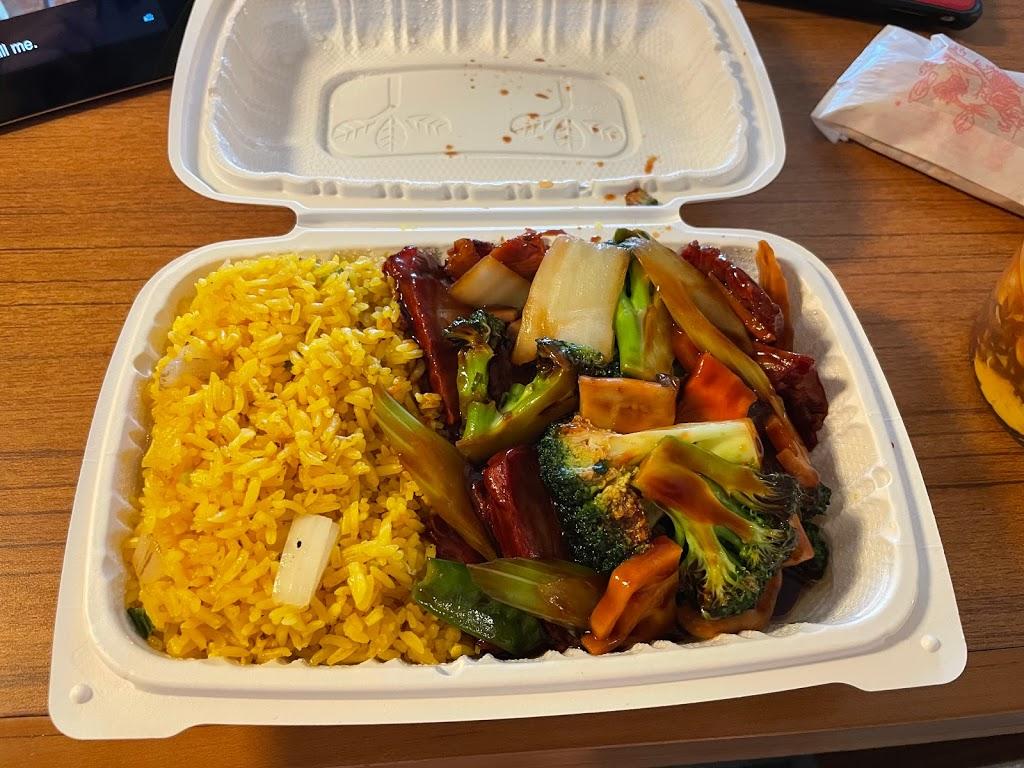 chinatown chinese restaurant - meal delivery    Photo 7 of 10   Address: 4848 Virginia Beach Blvd #11, Virginia Beach, VA 23462, USA   Phone: (757) 552-0188