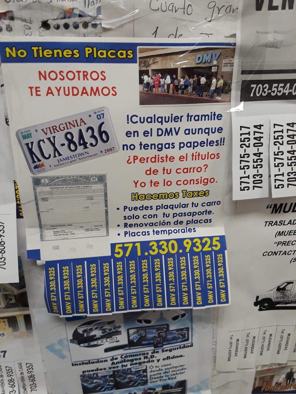 Casa Laundromat - laundry  | Photo 7 of 8 | Address: 7320 Richmond Hwy, Alexandria, VA 22306, USA | Phone: (703) 765-2002