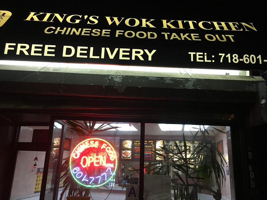 New Kings Wok Kitchen - meal takeaway  | Photo 1 of 4 | Address: 6669 Broadway, The Bronx, NY 10471, USA | Phone: (718) 601-7777