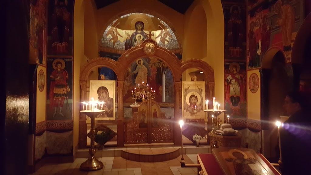St. Michael Orthodox Church - church  | Photo 8 of 10 | Address: 3701 St Michael Church Dr, Louisville, KY 40220, USA | Phone: (502) 454-3378