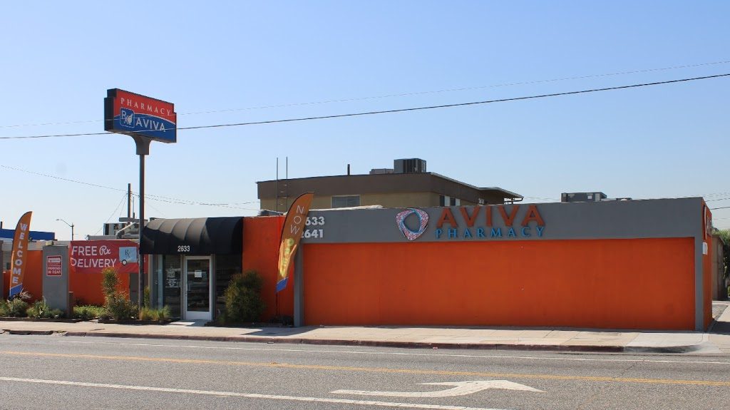 Aviva Pharmacy - pharmacy  | Photo 1 of 10 | Address: 2633 Atlantic Ave, Long Beach, CA 90806, USA | Phone: (562) 888-1277