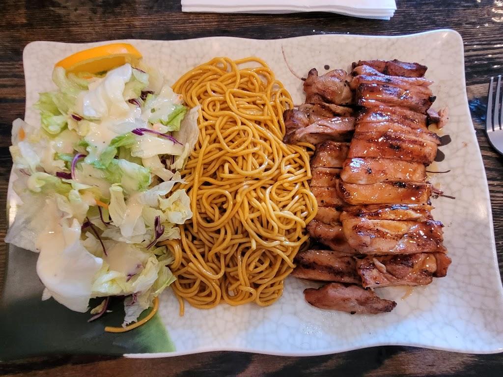KC Teriyaki - restaurant  | Photo 3 of 10 | Address: 800 NE Tenney Rd B-207, Vancouver, WA 98685, USA | Phone: (360) 573-4261