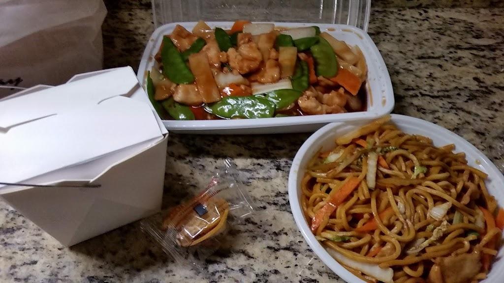 China Wok - restaurant  | Photo 9 of 10 | Address: 10920 Baymeadows Rd #4, Jacksonville, FL 32256, USA | Phone: (904) 363-8933