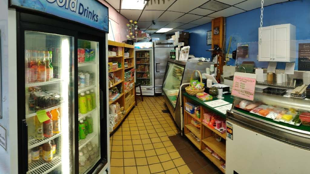 Kanpai Sushi - meal takeaway    Photo 1 of 10   Address: 7307 Macarthur Blvd # A, Bethesda, MD 20816, USA   Phone: (301) 320-4676