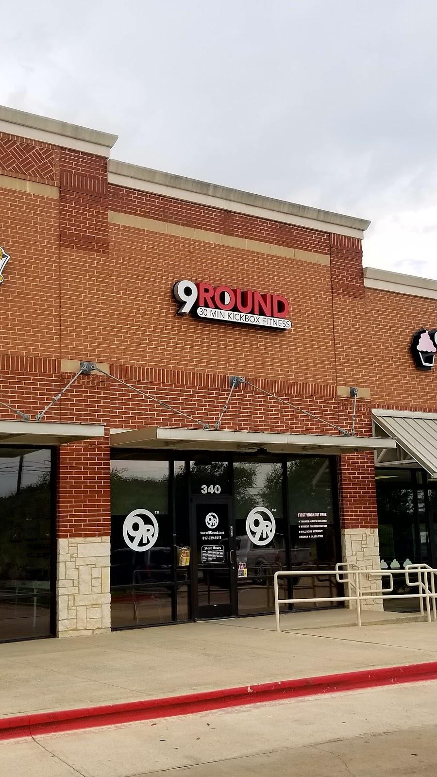 9Round Keller - gym  | Photo 5 of 7 | Address: 900 S Main St #340, Keller, TX 76248, USA | Phone: (817) 929-8913