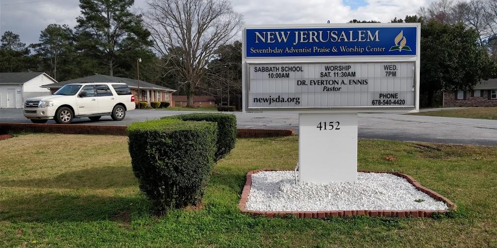 New Jerusalem Praise & Worship - church  | Photo 2 of 10 | Address: 4152 Midway Rd, Douglasville, GA 30134, USA | Phone: (678) 540-4420