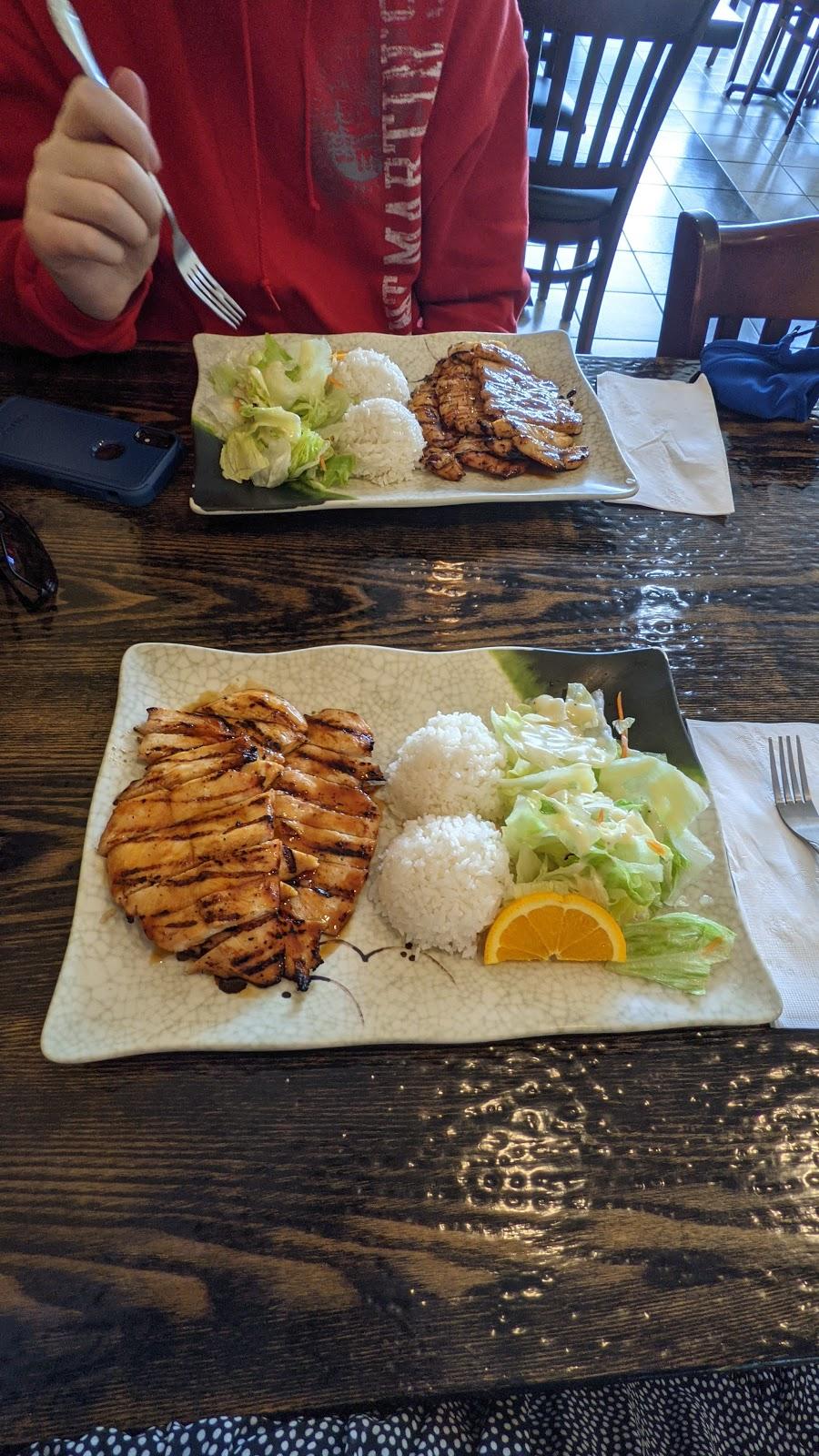 KC Teriyaki - restaurant  | Photo 8 of 10 | Address: 800 NE Tenney Rd B-207, Vancouver, WA 98685, USA | Phone: (360) 573-4261