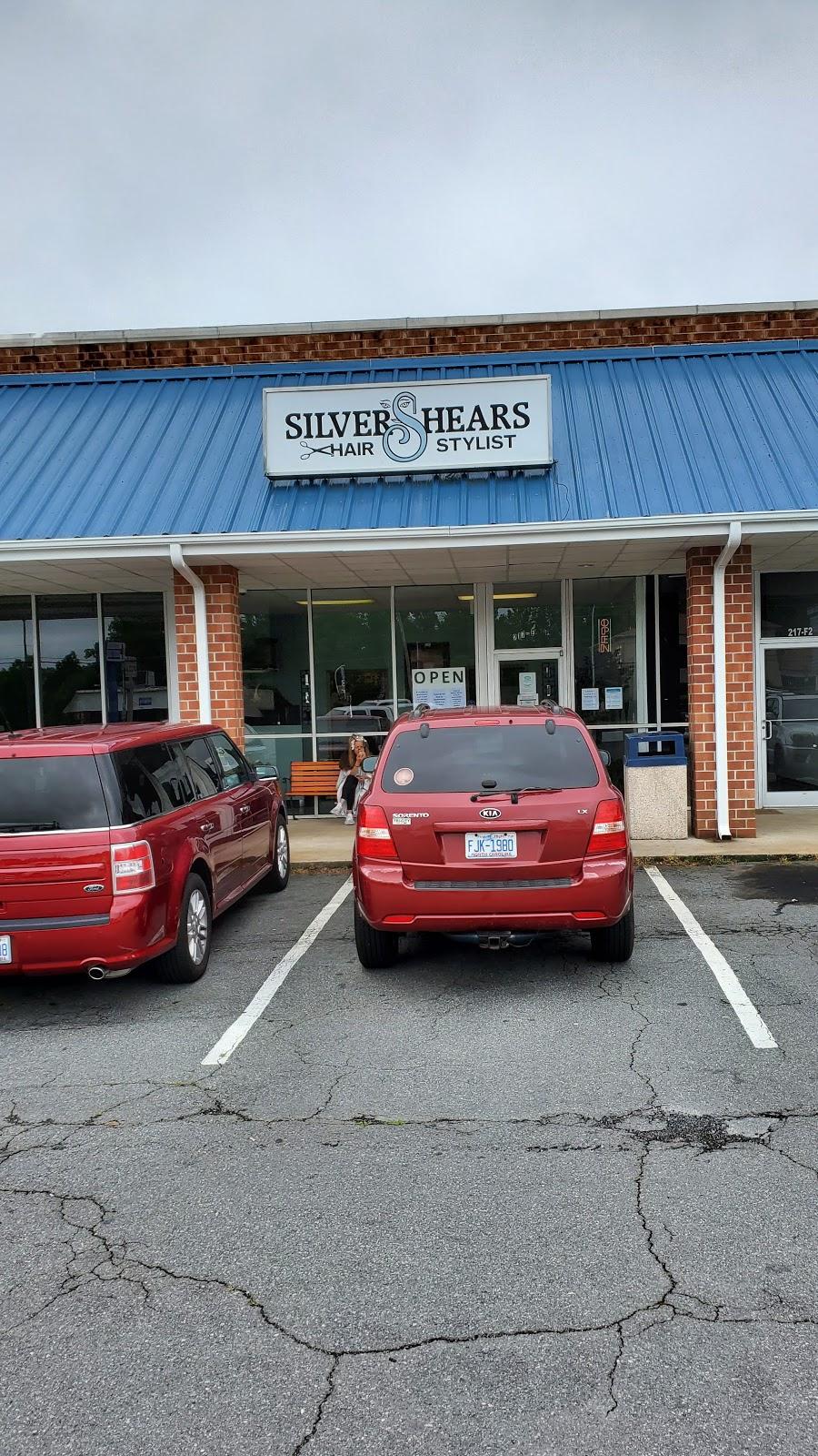 Silver Shears - hair care    Photo 3 of 3   Address: 217 Turner Dr # E, Reidsville, NC 27320, USA   Phone: (336) 342-5119