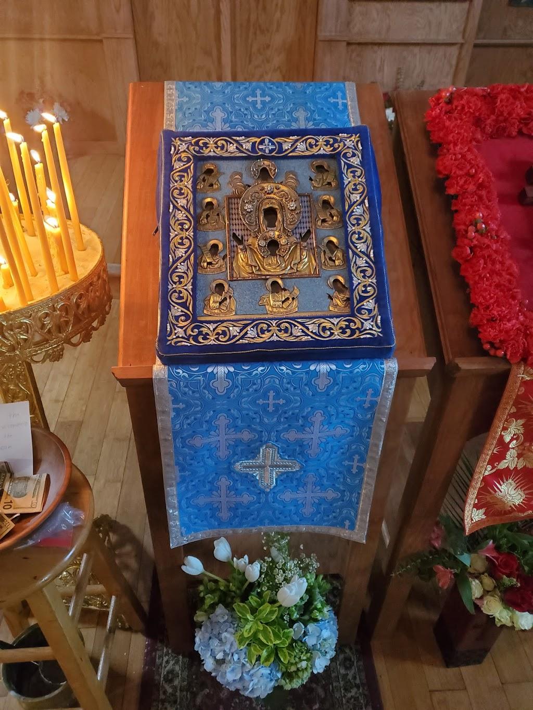St. Nicholas Russian Orthodox Church - church    Photo 6 of 9   Address: 708 S Chestnut St, McKinney, TX 75069, USA   Phone: (972) 658-5433
