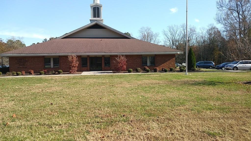 The Church of Jesus Christ of Latter-day Saints - church  | Photo 1 of 4 | Address: 4181 Prince George Dr, Prince George, VA 23875, USA | Phone: (804) 458-7842