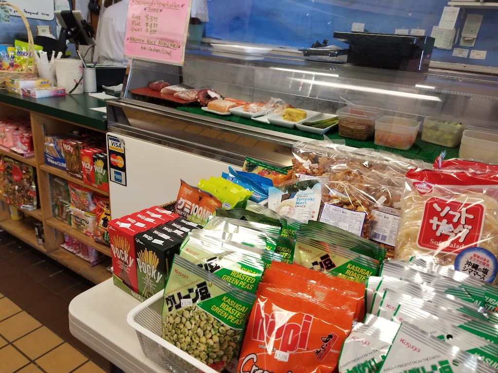 Kanpai Sushi - meal takeaway    Photo 9 of 10   Address: 7307 Macarthur Blvd # A, Bethesda, MD 20816, USA   Phone: (301) 320-4676