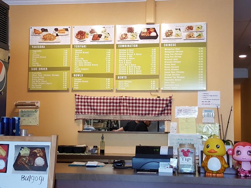 KC Teriyaki - restaurant  | Photo 4 of 10 | Address: 800 NE Tenney Rd B-207, Vancouver, WA 98685, USA | Phone: (360) 573-4261