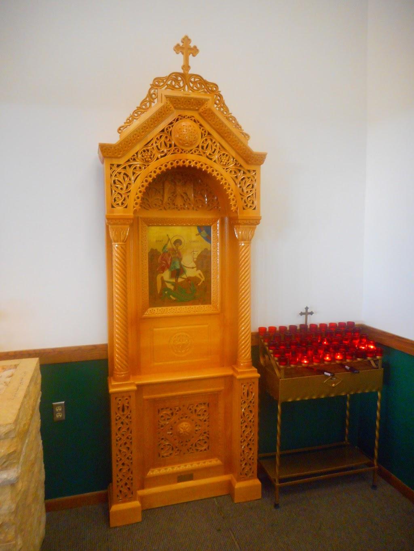 St George Antiochian Orthodox - church  | Photo 9 of 10 | Address: 1250 Oakdale Ave, West St Paul, MN 55118, USA | Phone: (651) 457-0854