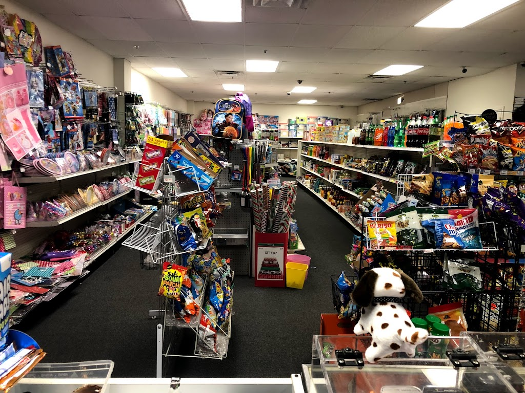 Dollar Store - convenience store  | Photo 4 of 5 | Address: 7060 Oakland Mills Rd, Columbia, MD 21046, USA | Phone: (443) 631-6267