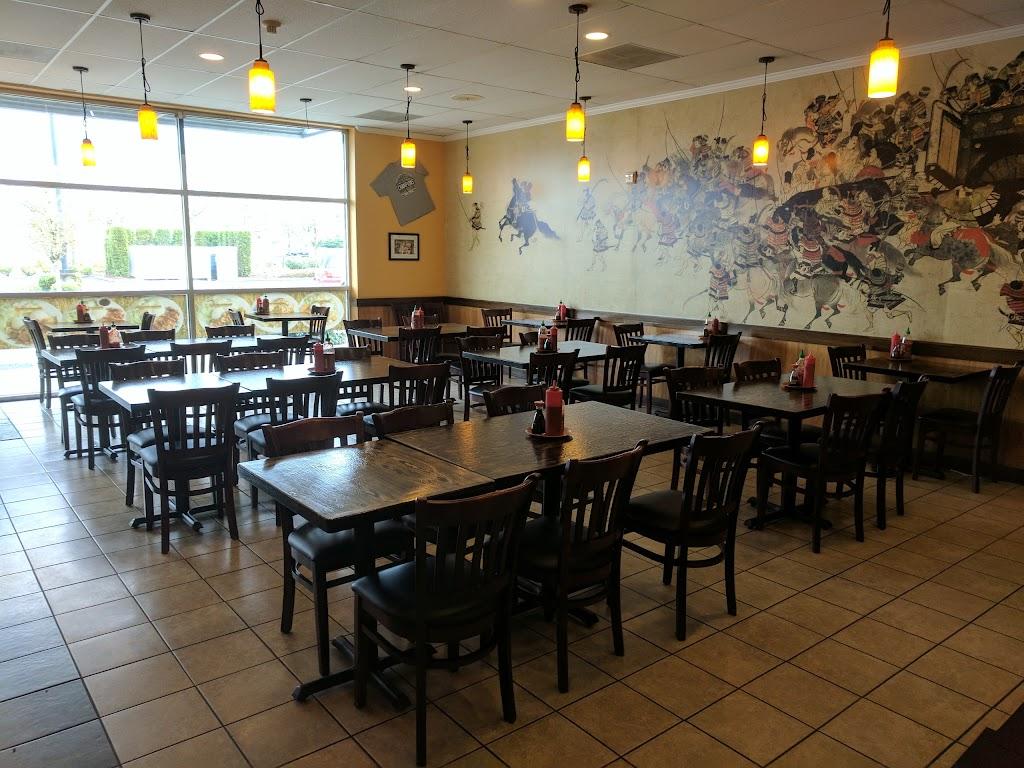 KC Teriyaki - restaurant  | Photo 1 of 10 | Address: 800 NE Tenney Rd B-207, Vancouver, WA 98685, USA | Phone: (360) 573-4261