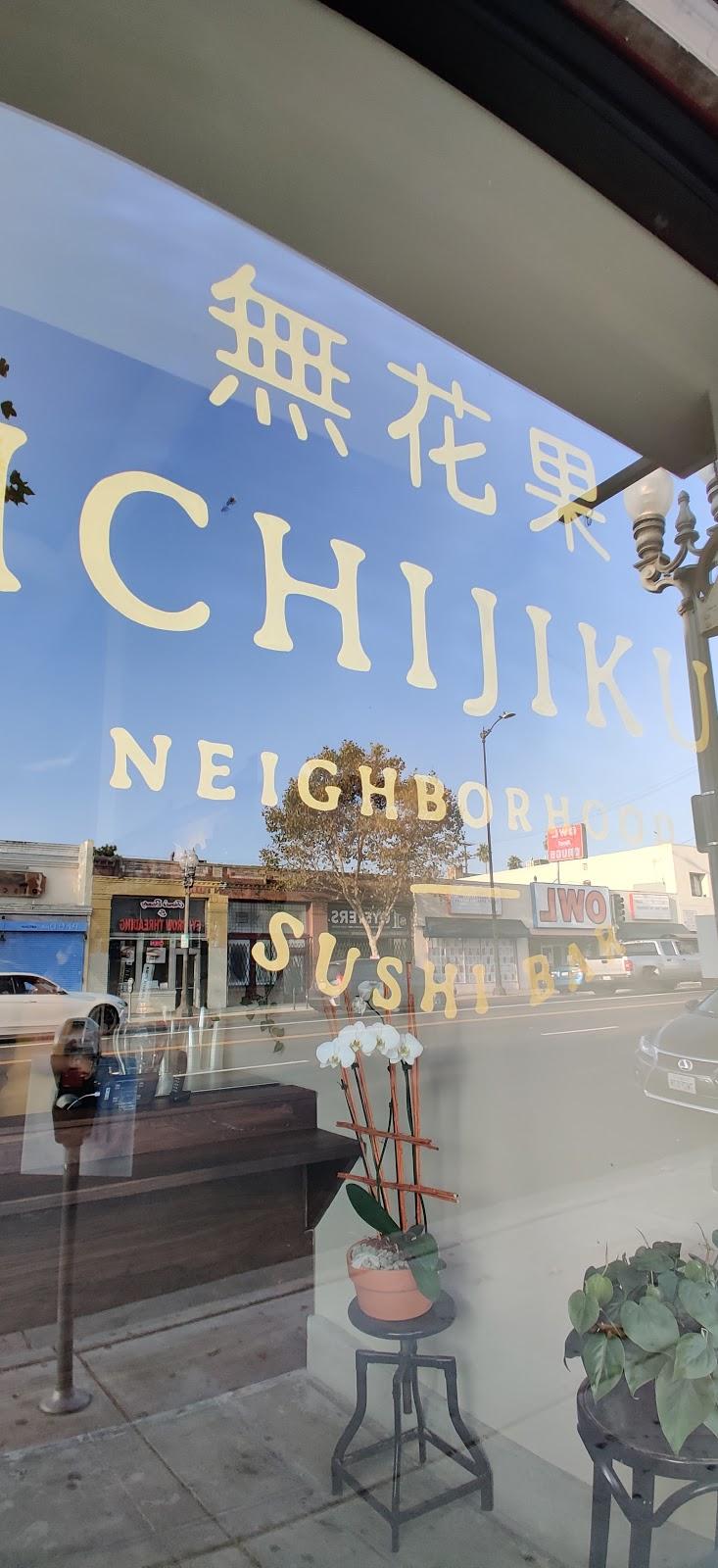 Ichijiku Sushi - restaurant    Photo 10 of 10   Address: 5629, 1/2 N Figueroa St, Los Angeles, CA 90042, USA   Phone: (323) 739-6232