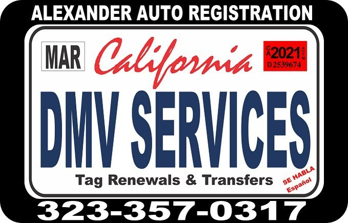 Alexander Auto Registration - local government office  | Photo 2 of 3 | Address: 12421 Whittier Blvd, Whittier, CA 90602, USA | Phone: (323) 357-0317