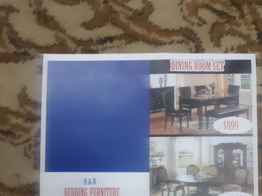 H&N bedding Furniture Corp - furniture store  | Photo 8 of 10 | Address: 1958 Rockaway Pkwy, Brooklyn, NY 11236, USA | Phone: (315) 968-5406