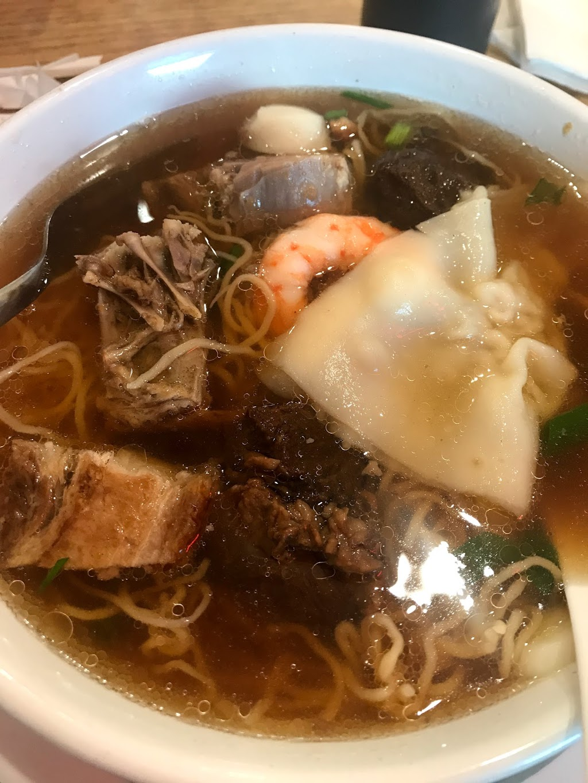 Cids Ma Mon Luk - restaurant  | Photo 1 of 10 | Address: 9182 W Golf Rd, Des Plaines, IL 60016, USA | Phone: (847) 635-8281