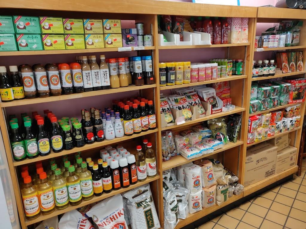 Kanpai Sushi - meal takeaway    Photo 8 of 10   Address: 7307 Macarthur Blvd # A, Bethesda, MD 20816, USA   Phone: (301) 320-4676