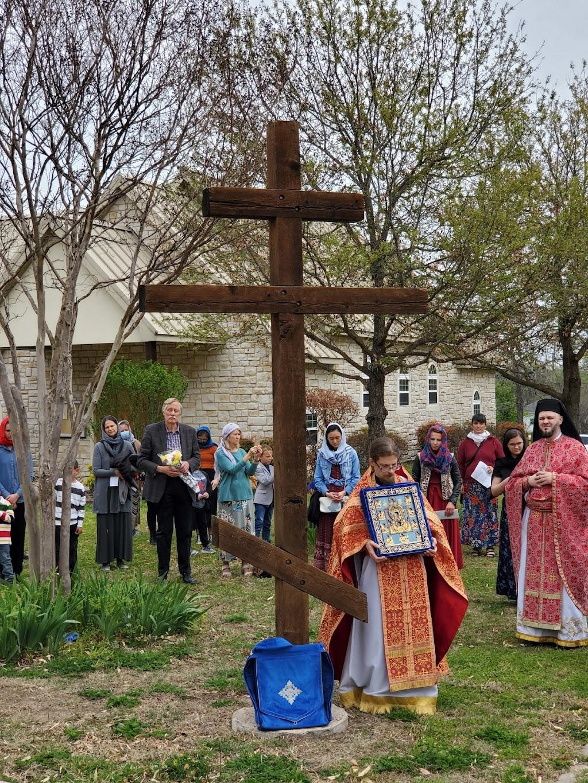 St. Nicholas Russian Orthodox Church - church    Photo 8 of 9   Address: 708 S Chestnut St, McKinney, TX 75069, USA   Phone: (972) 658-5433