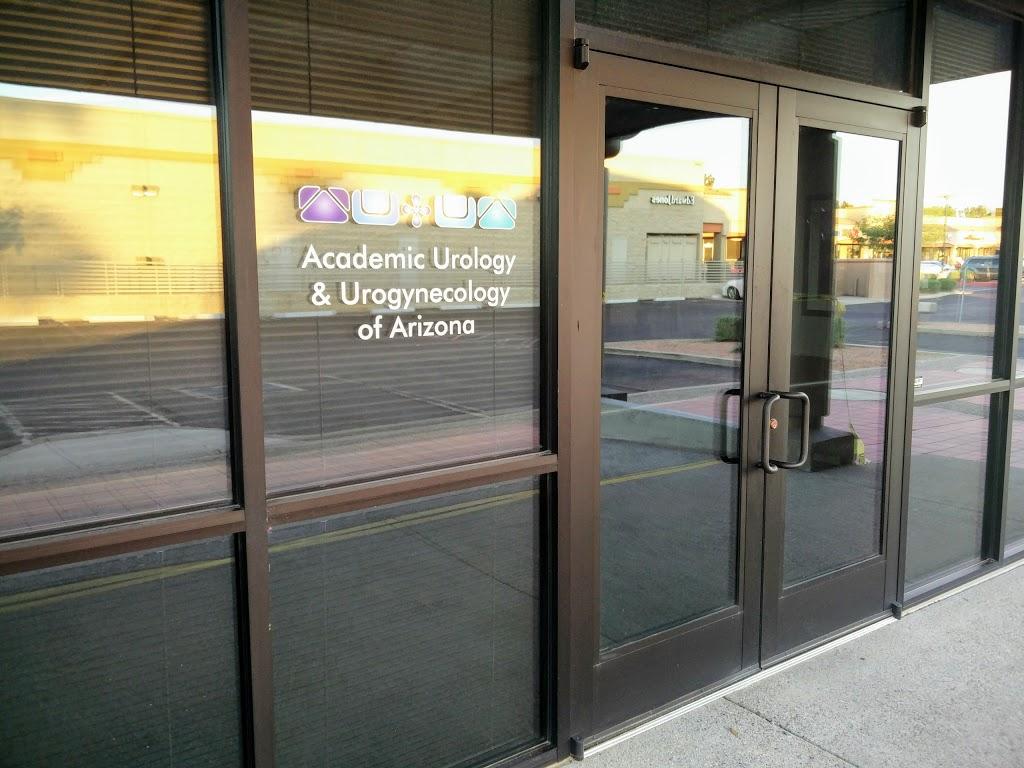 Academic Urology & Urogynecology Of Arizona - doctor  | Photo 3 of 5 | Address: 13802 W Meeker Blvd, Sun City West, AZ 85375, USA | Phone: (623) 404-2505