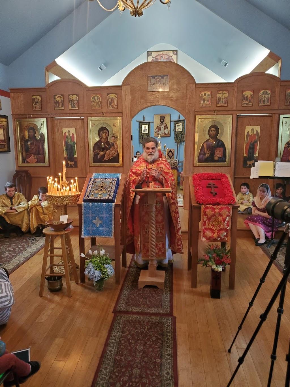 St. Nicholas Russian Orthodox Church - church    Photo 5 of 9   Address: 708 S Chestnut St, McKinney, TX 75069, USA   Phone: (972) 658-5433