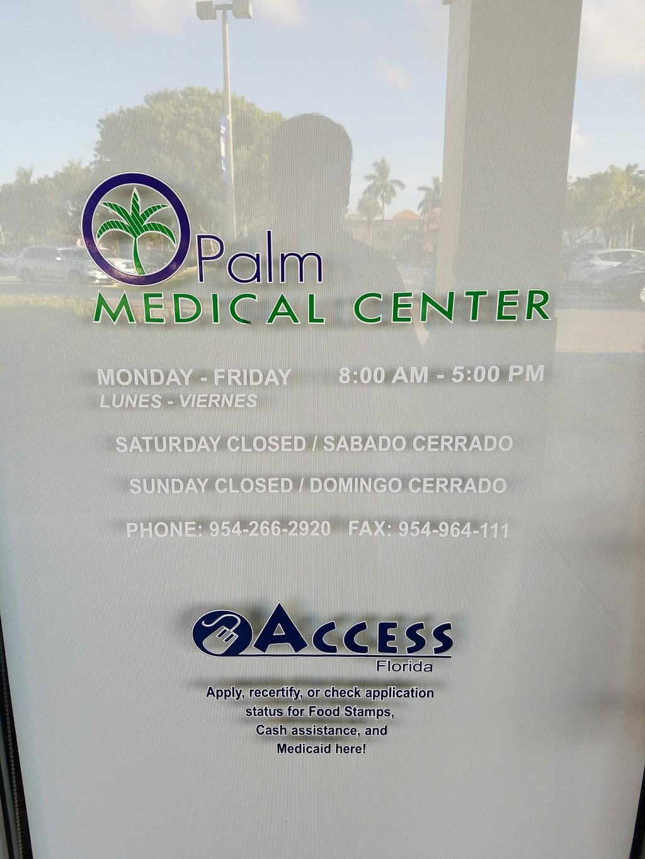 Palm Medical Centers - Hollywood - hospital  | Photo 6 of 7 | Address: 6849 Taft St, Hollywood, FL 33024, USA | Phone: (954) 391-5425