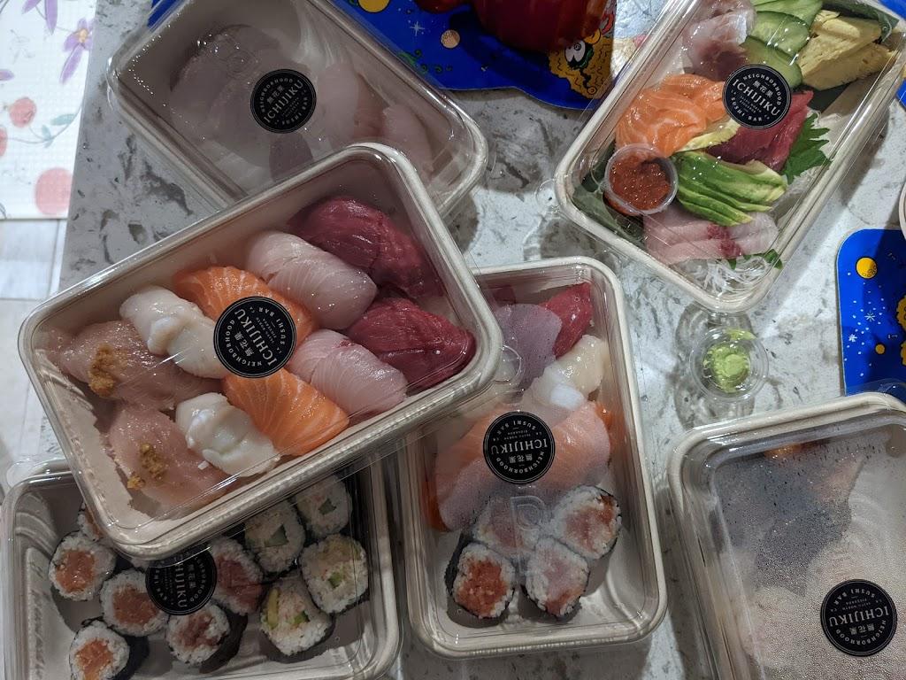 Ichijiku Sushi - restaurant    Photo 7 of 10   Address: 5629, 1/2 N Figueroa St, Los Angeles, CA 90042, USA   Phone: (323) 739-6232