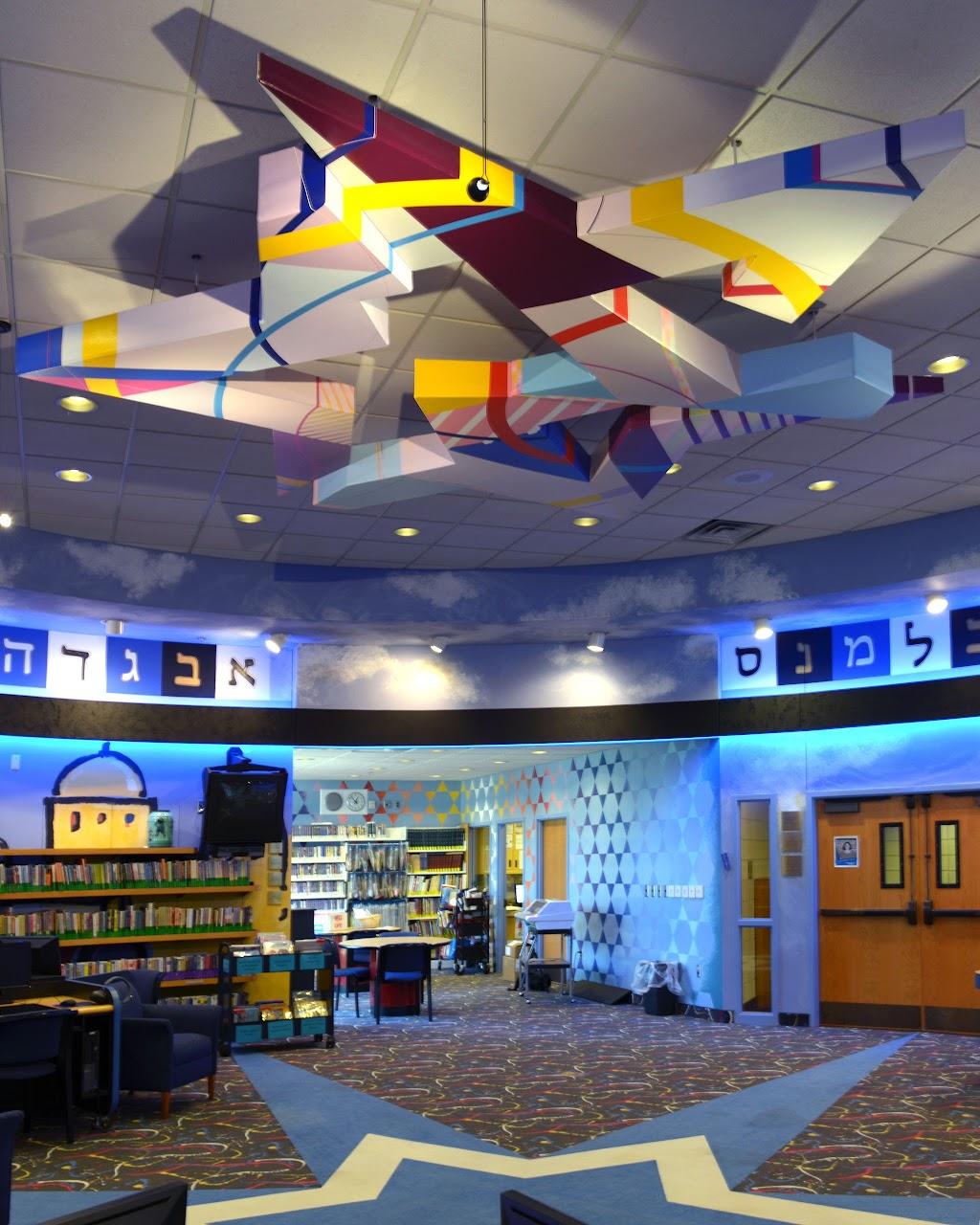 Temple Israel - synagogue  | Photo 3 of 10 | Address: 5725 Walnut Lake Rd, West Bloomfield Township, MI 48323, USA | Phone: (248) 661-5700