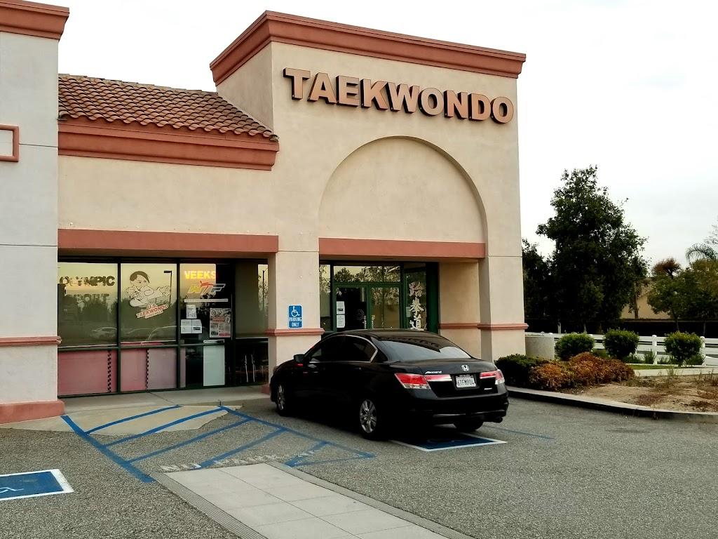 US Taekwondo Center - health    Photo 3 of 10   Address: 15938 Los Serranos Country Club Dr A, Chino Hills, CA 91709, USA   Phone: (909) 597-4000