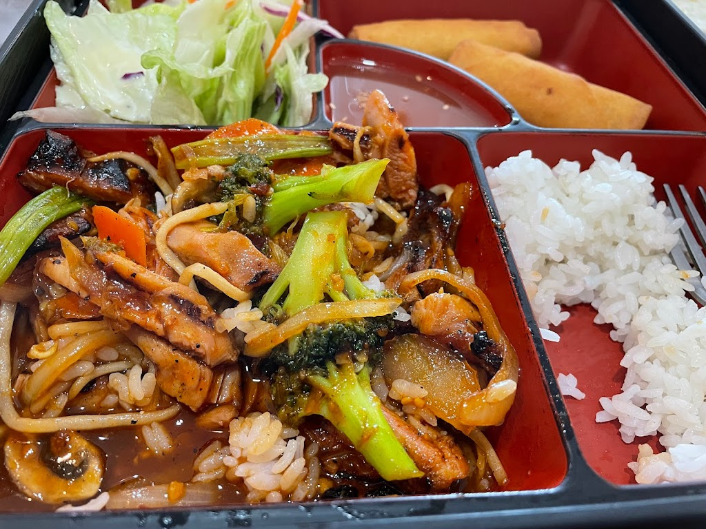 KC Teriyaki - restaurant  | Photo 2 of 10 | Address: 800 NE Tenney Rd B-207, Vancouver, WA 98685, USA | Phone: (360) 573-4261