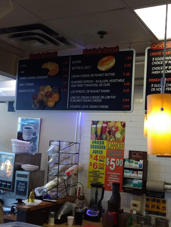 Wayne Hot Bagels and Cafe - bakery  | Photo 8 of 10 | Address: 1055 Hamburg Turnpike, Wayne, NJ 07470, USA | Phone: (973) 694-9964
