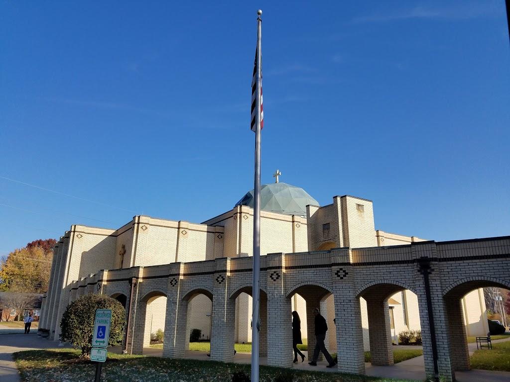 St. Michael Orthodox Church - church  | Photo 3 of 10 | Address: 3701 St Michael Church Dr, Louisville, KY 40220, USA | Phone: (502) 454-3378
