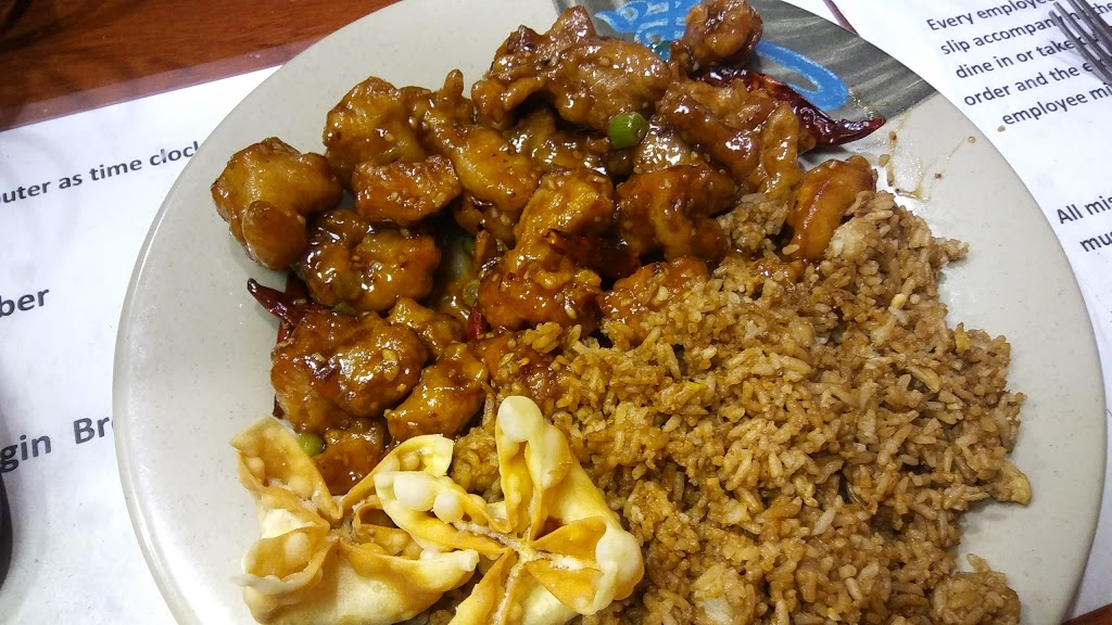 Bamboo Village Restaurant - meal delivery  | Photo 4 of 10 | Address: 11880 Round Lake Blvd NW, Coon Rapids, MN 55433, USA | Phone: (763) 421-7772