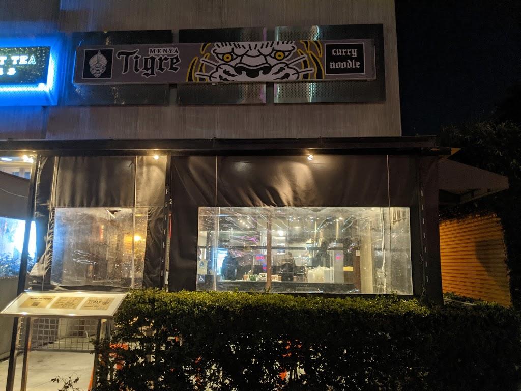 Menya Tigre - restaurant    Photo 1 of 10   Address: 2012 Sawtelle Blvd, Los Angeles, CA 90025, USA   Phone: (310) 231-9290