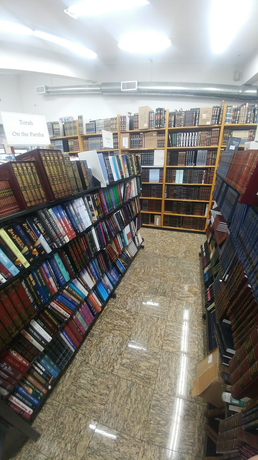 Z. Berman Books - Passaic - store  | Photo 3 of 10 | Address: 232 Terhune Ave., Passaic, NJ 07055, USA | Phone: (973) 471-1765