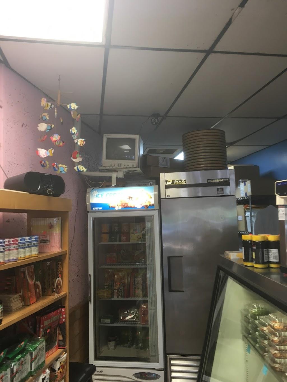 Kanpai Sushi - meal takeaway    Photo 6 of 10   Address: 7307 Macarthur Blvd # A, Bethesda, MD 20816, USA   Phone: (301) 320-4676