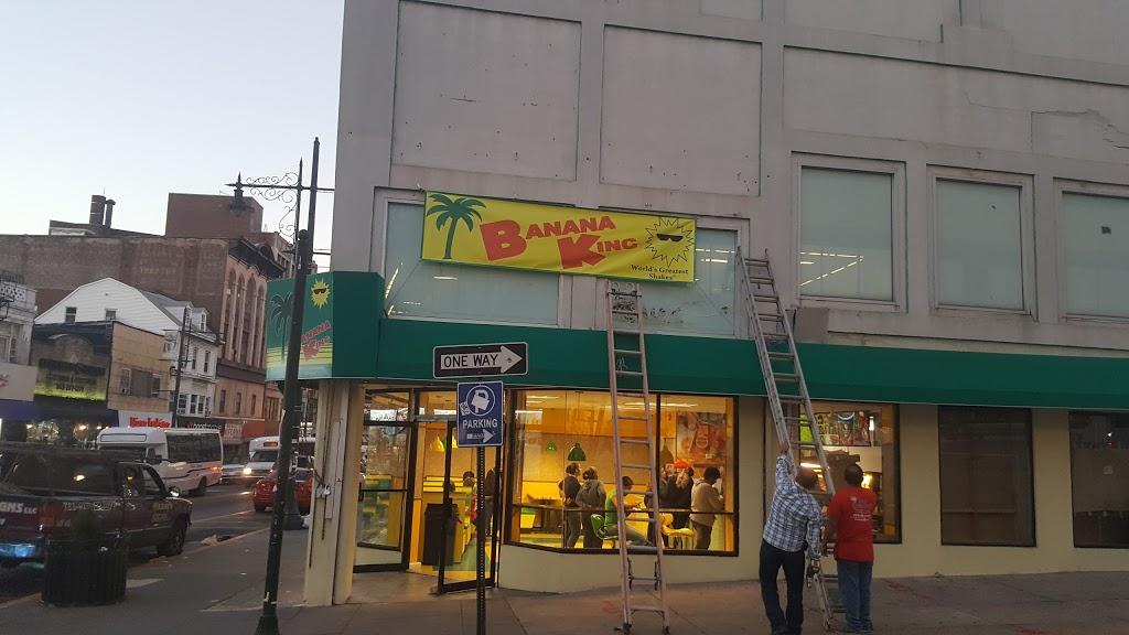 Banana King - restaurant    Photo 10 of 10   Address: 279 Main St, Paterson, NJ 07501, USA   Phone: (973) 689-7359