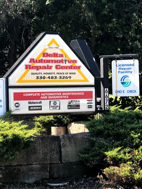 Delta Automotive Repair Center - car repair  | Photo 1 of 1 | Address: 6672 Center Rd, Valley City, OH 44280, USA | Phone: (330) 483-3269