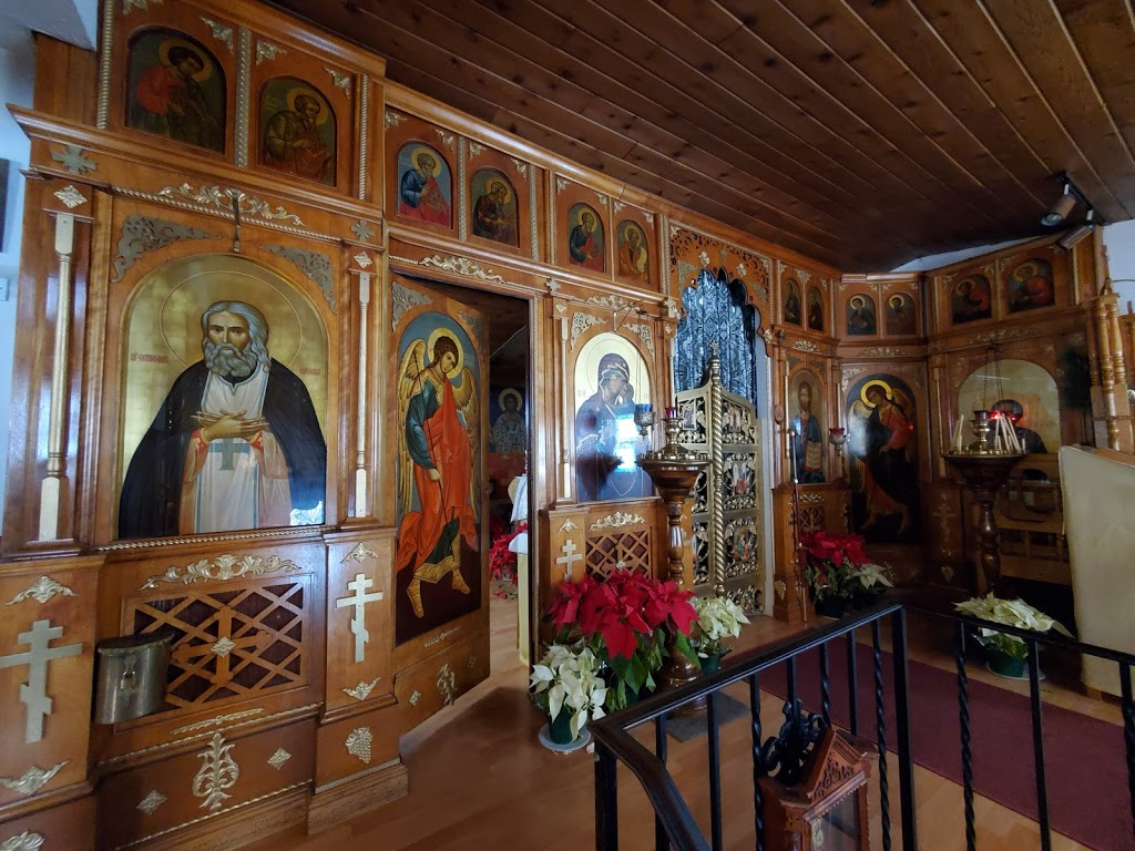 Russian Orthodox Church and Skete of the Resurrection of Christ - church  | Photo 5 of 6 | Address: 1201 Hathaway Ln NE, Fridley, MN 55432, USA | Phone: (763) 574-1001