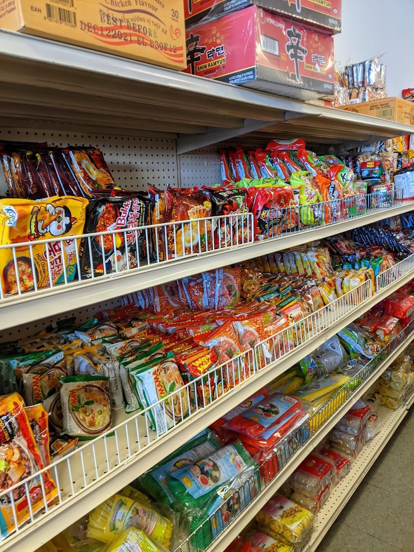 Mikyins Asian Market - store    Photo 5 of 8   Address: 104 NC-54, Carrboro, NC 27510, USA   Phone: (919) 240-4641