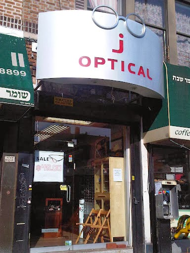 J Optical - health    Photo 4 of 5   Address: 1321 Avenue J, Brooklyn, NY 11230, USA   Phone: (718) 534-4651
