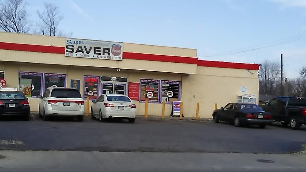 Super Saver - convenience store  | Photo 1 of 2 | Address: 555 S Hamilton Rd, Columbus, OH 43213, USA | Phone: (614) 236-5051
