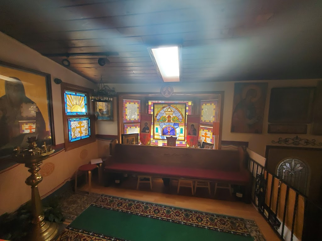 Russian Orthodox Church and Skete of the Resurrection of Christ - church  | Photo 3 of 6 | Address: 1201 Hathaway Ln NE, Fridley, MN 55432, USA | Phone: (763) 574-1001