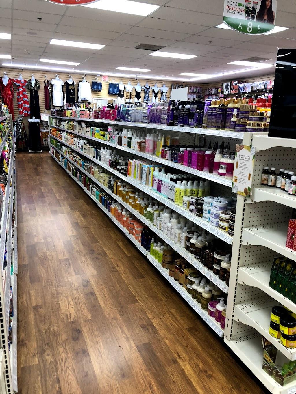 Beauty Island - store  | Photo 4 of 10 | Address: 2179 Fairburn Rd, Douglasville, GA 30135, USA | Phone: (770) 966-2442