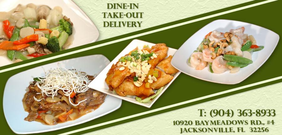China Wok - restaurant  | Photo 4 of 10 | Address: 10920 Baymeadows Rd #4, Jacksonville, FL 32256, USA | Phone: (904) 363-8933