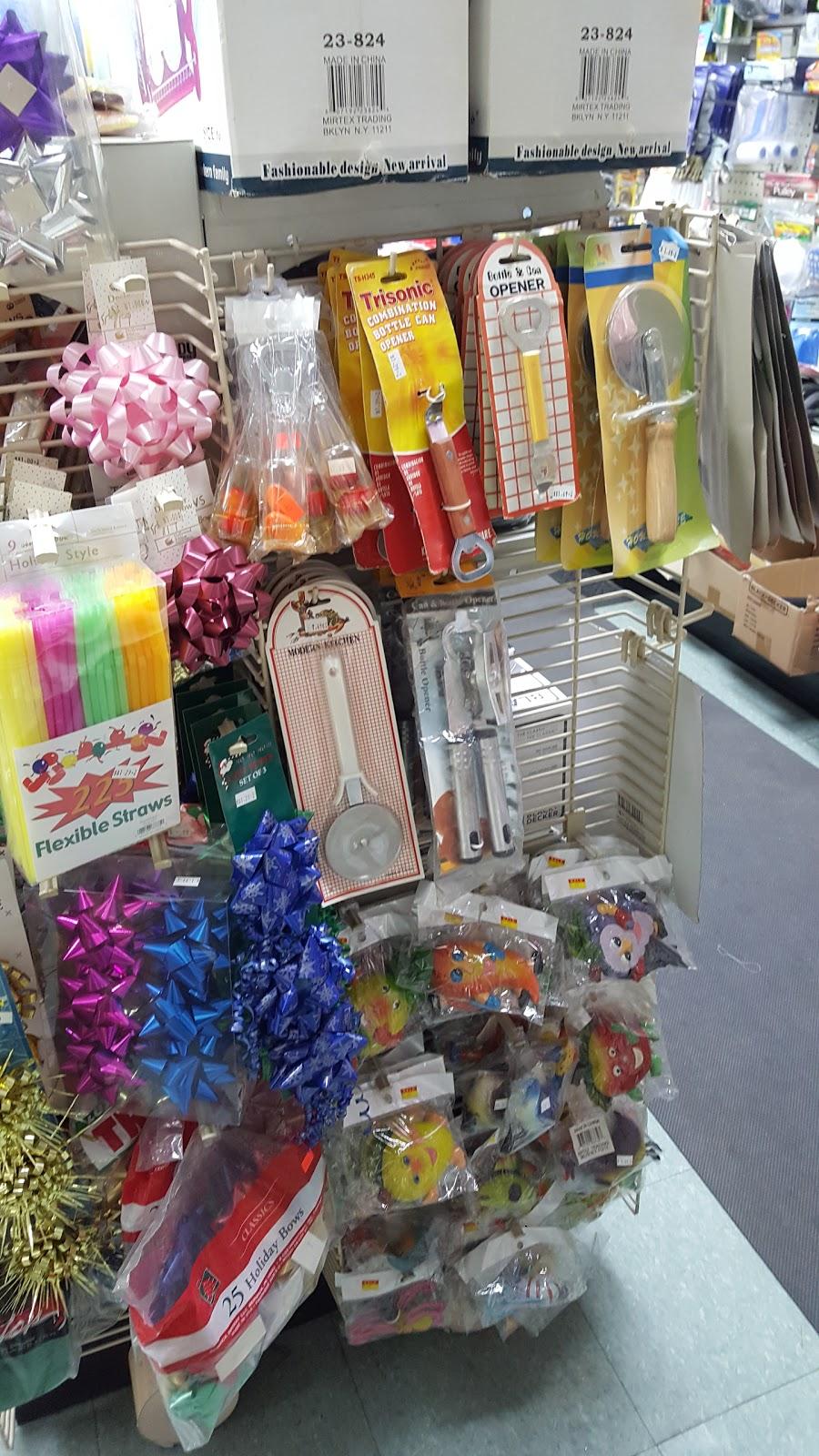 Sunrise Convenience Store - convenience store    Photo 5 of 10   Address: 6905 Bergenline Ave, Guttenberg, NJ 07093, USA   Phone: (201) 854-4324